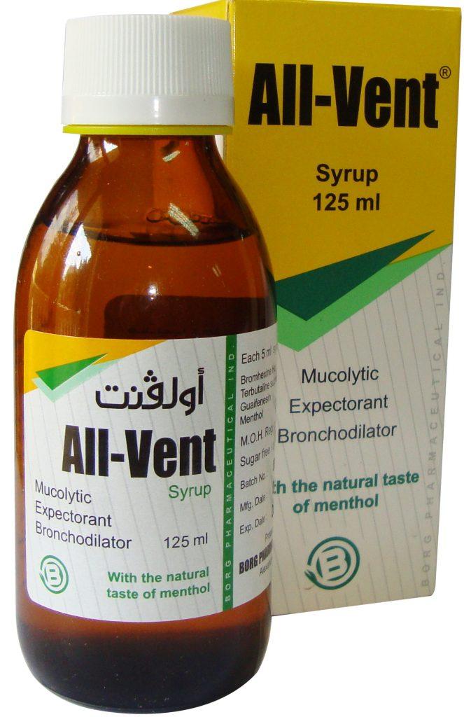 الجرعة وطريقة استعمال أولفنت شراب لعلاج الكحة All-Vent Syrup