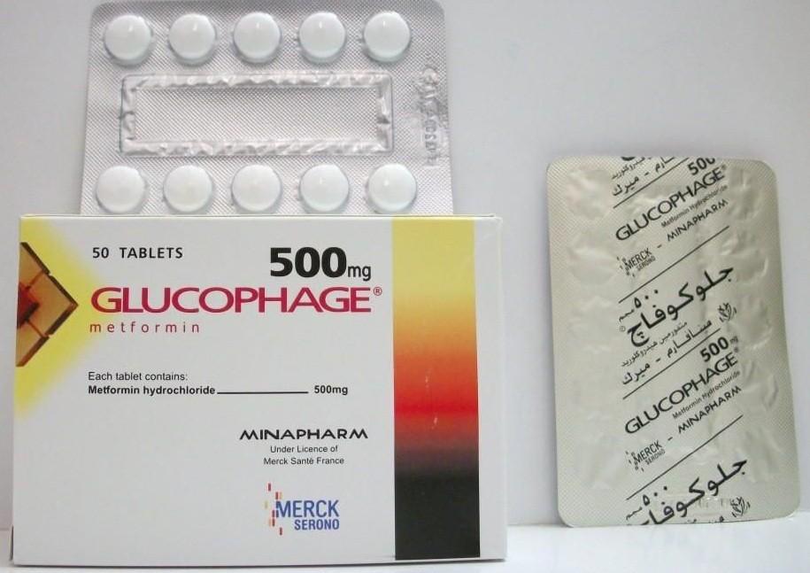 حبوب جلوكوفاج أقراص Glucophage Tablets لعلاج زيادة السكر في الدم