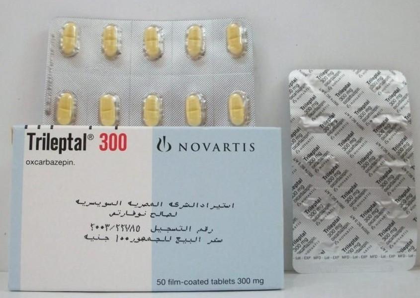 ترايلبتال Trileptal أقراص لعلاج الصرع والجرعة المطلوبة