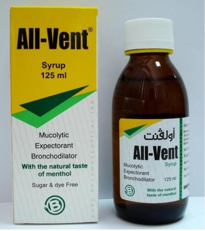 أولفنت شراب All-Vent Syrup لعلاج الكحة ومذيب للبلغم