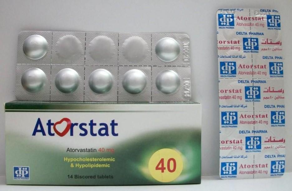 الآثار الجانبية لاستعمال دواء أتورستات أقراص Atorstat Tablets