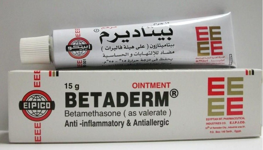 الفوائد الصحية لكريم بيتاديرم
