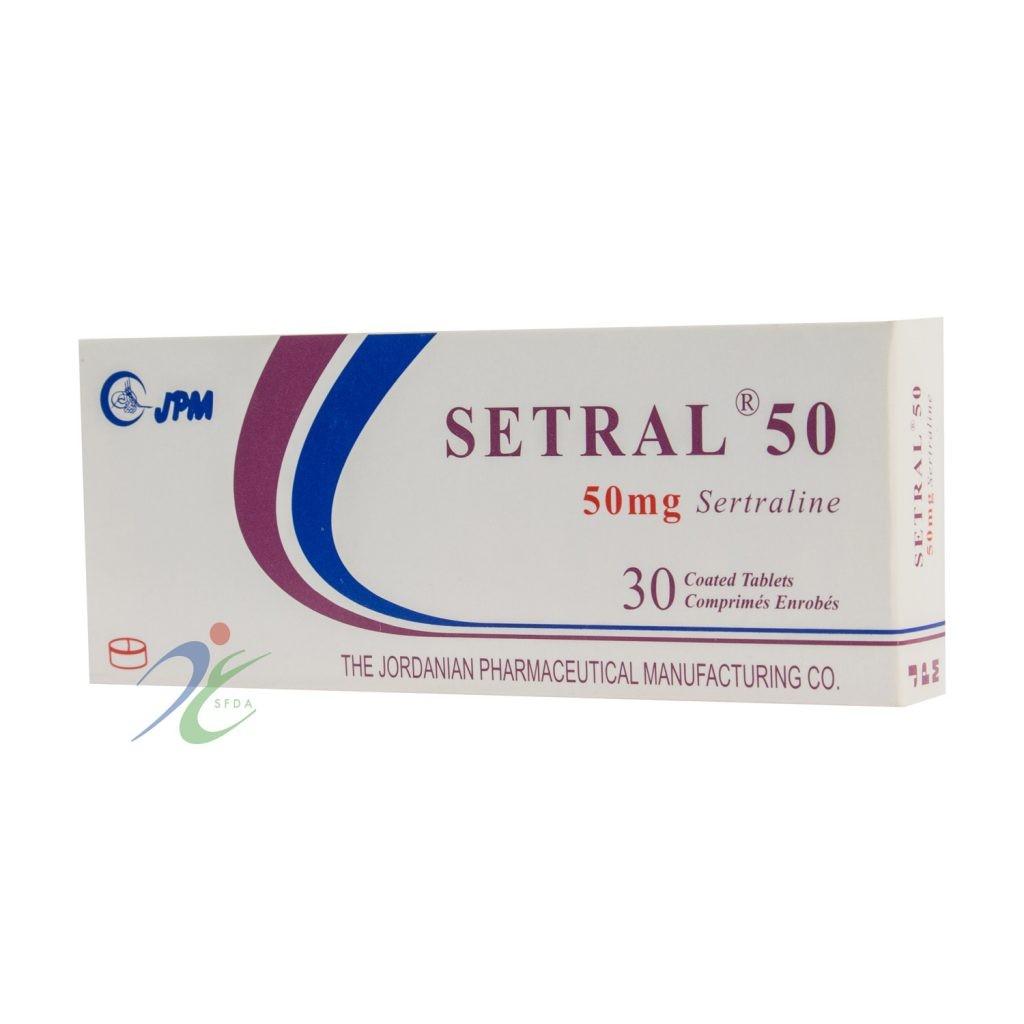 Photo of أقراص سيترال Setral لعلاج حالة تشوش المزاج والإكتئاب