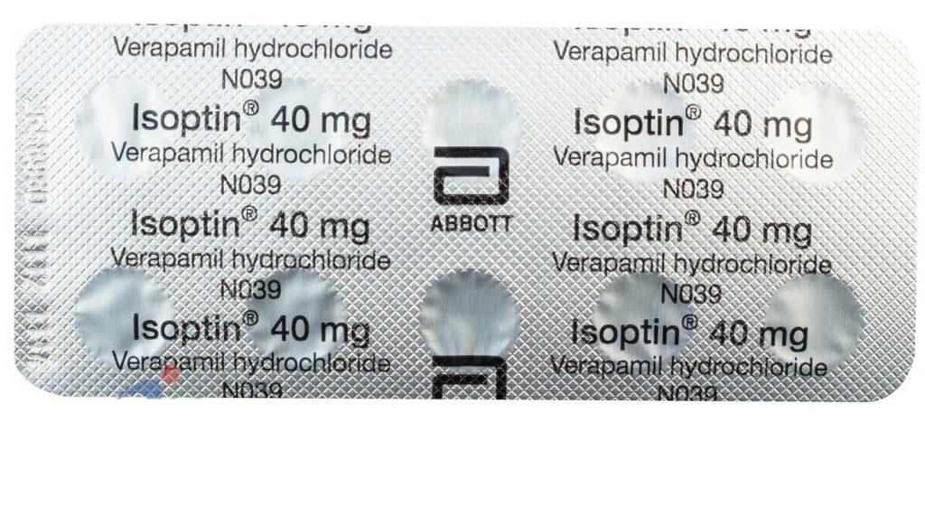 الجرعة الخاصة بدواء إيزوبتين
