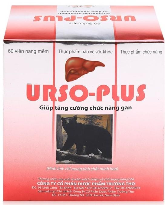 الآثار الجانبية لدواء أورسو بلس Urso Plus