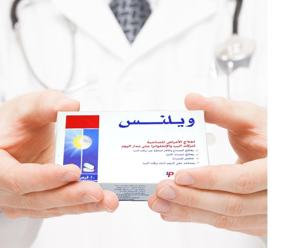 مضاعفات دواء ويلنس أقراص