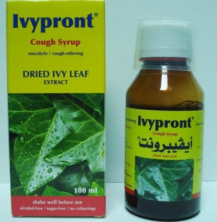 أيفيبرونت شراب Ivypront لعلاج الكحة الجافة
