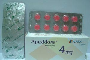 ابيكسيدون apexidone  لعلاج أمراض الاضطرابات الذهنية