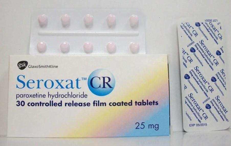 سيروكسات أقراص Seroxat Tablets لعلاج الاكتئاب والوسواس والقلق