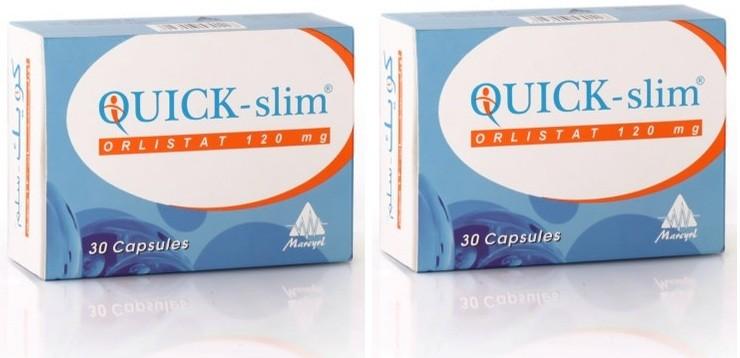 موانع إستعمال دواء Quick Slim Capsules: