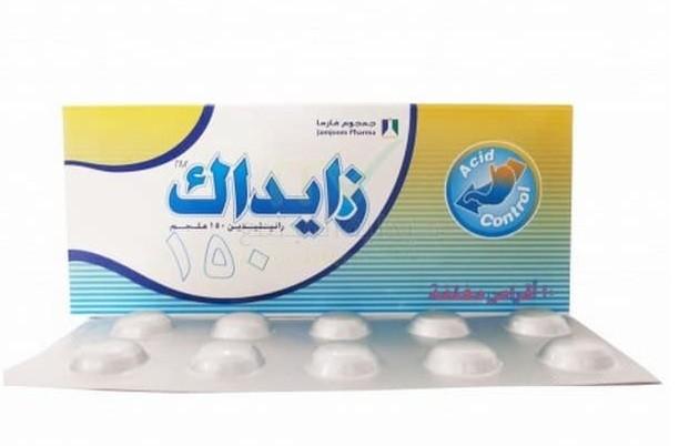 أقراص زيداك Zidak الفعالة في علاج المعدة والإثني عشر