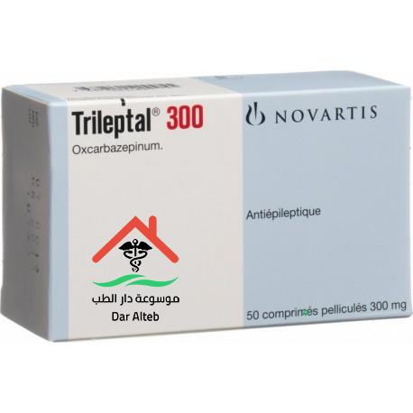 سعر دواء trileptal