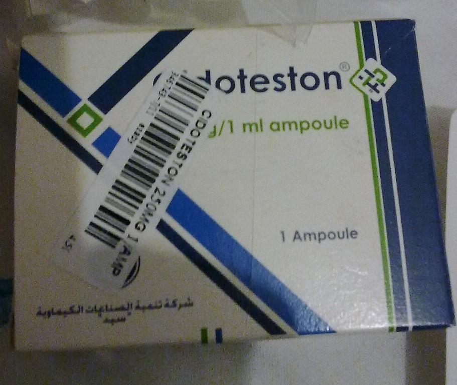 جرعة سيدوتستون امبول وطريقة الاستخدام
