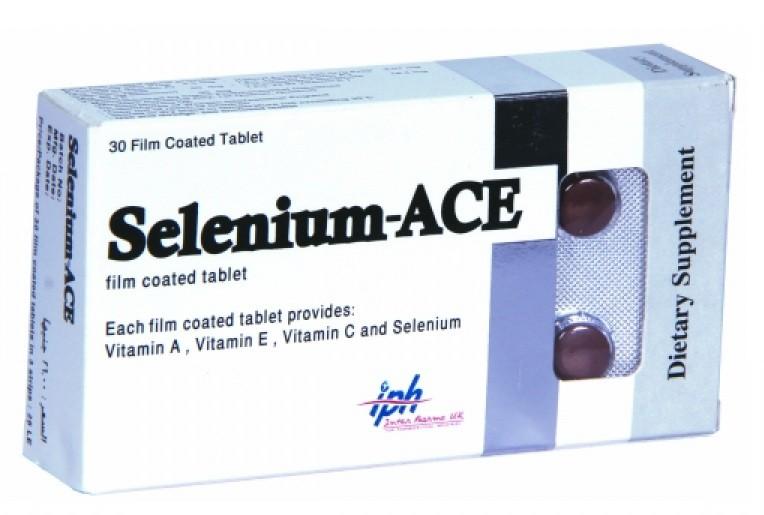 سيلينيوم Selenium العنصر الهام للجسم وما هي اعراض نقصةسيلينيوم Selenium العنصر الهام للجسم وما هي اعراض نقصة