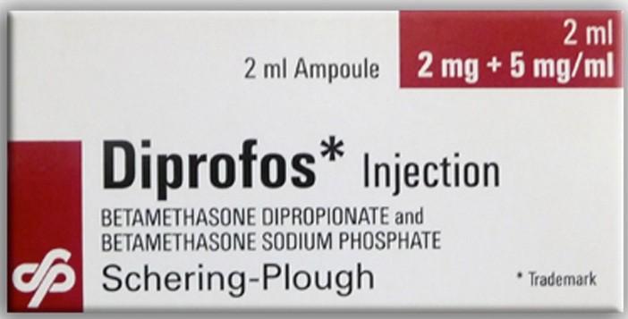موانع الاستعمال لدواء ديبروفوس حقن للحكة الجلدية
