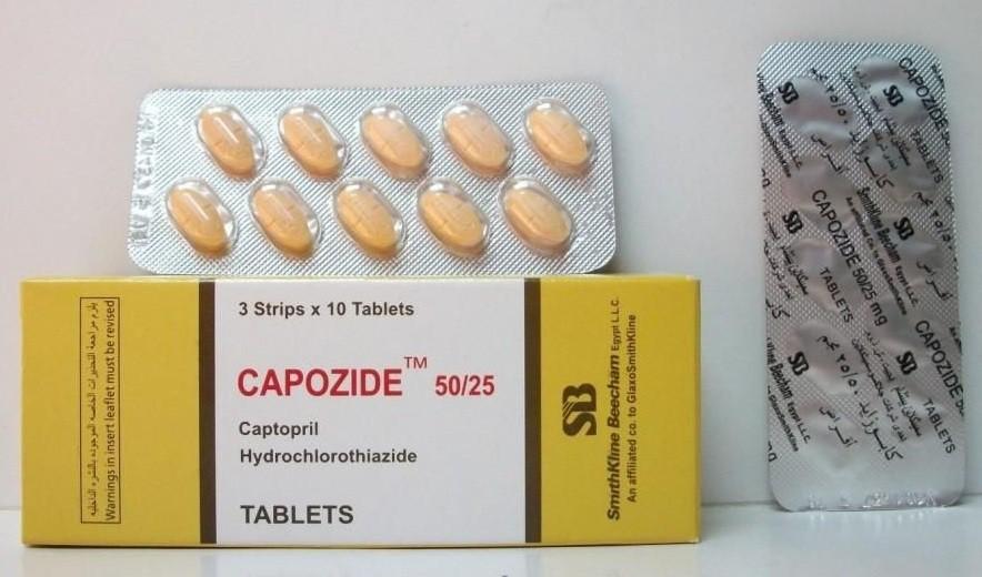 كابوزايد أقراص Capozide لعلاج ضغط الدم المرتفع