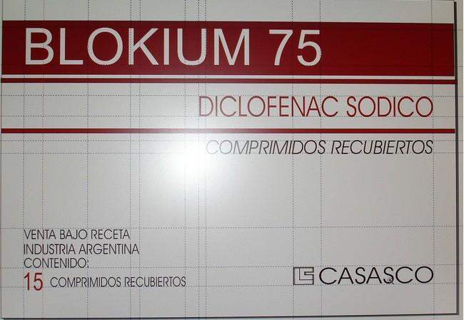 موانع استعمال دواء بلوكيوم أقراص لعلاج ضغط الدم