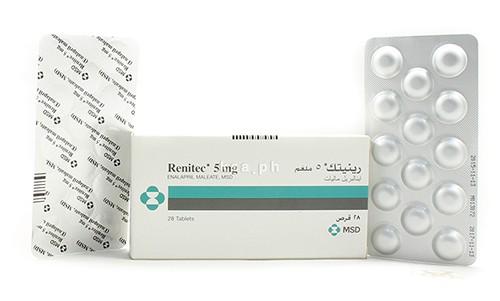 موانع الاستعمال لدواء رينيتك أقراص لعلاج ضغط الدم المرتفع