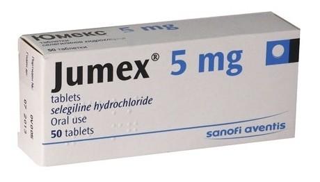 موانع إستخدام دواء جوميكس أقراص