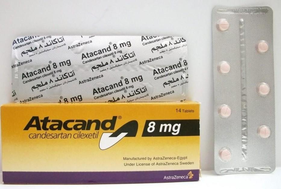 دواعي الاستعمال لدواء أتاكاند أقراص Atacand Tablets