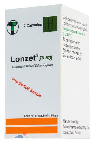 سعركبسولات لونزيت Lonzet