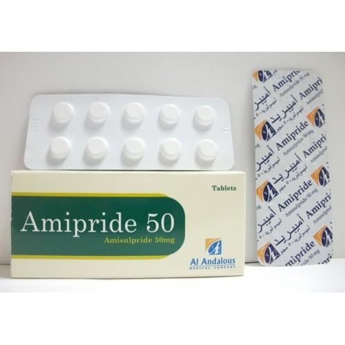 سعرأميبريد Amipride اقراص