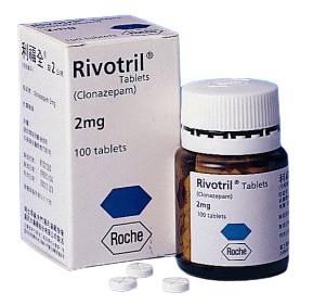 دواعي إستعمال دواء ريفوتريل أقراص