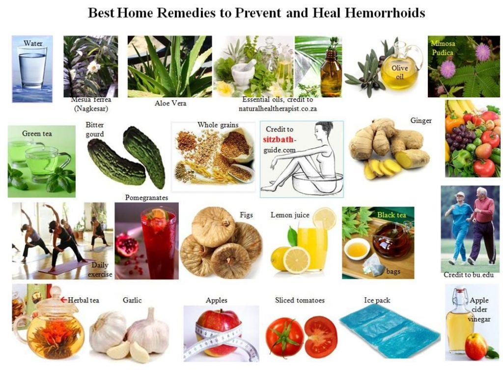علاج البواسير في المنزل