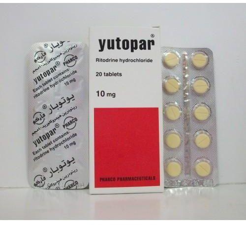 سعريوتبار Yutopar