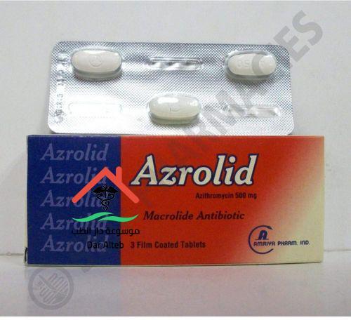 الآثار الجانبية لدواء أزروليد أقراص Azrolid Tablets