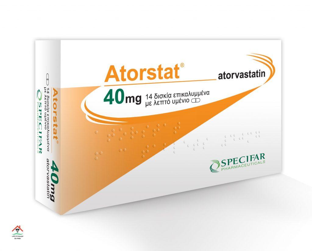 أتورستات أقراص Atorstat Tablets