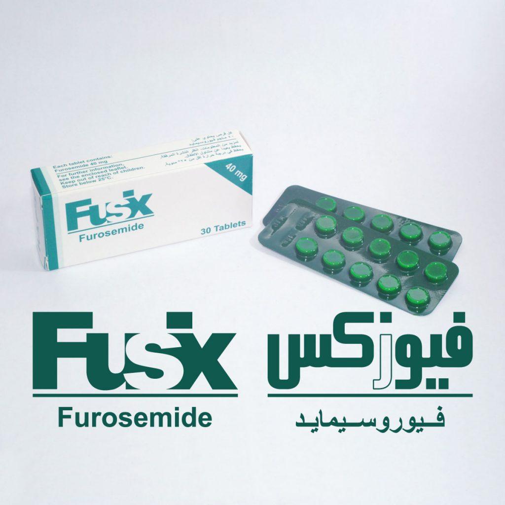 Photo of فوسيكس أقراص Fusix Tabletsلعلاج ضغط الدم المرتفع