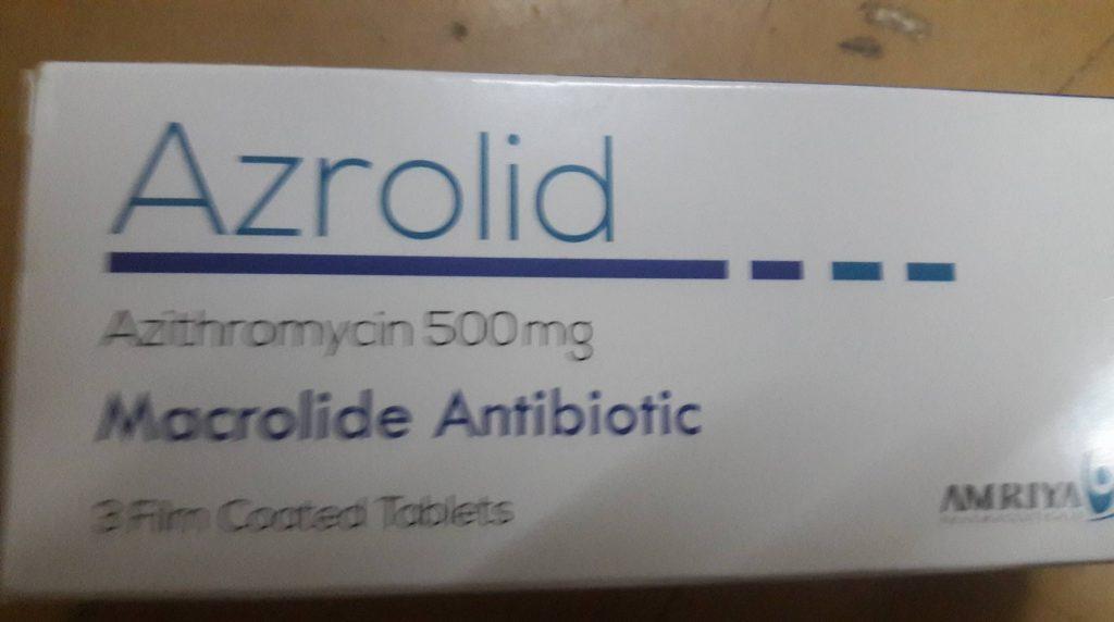 سعرأزروليد Azrolid