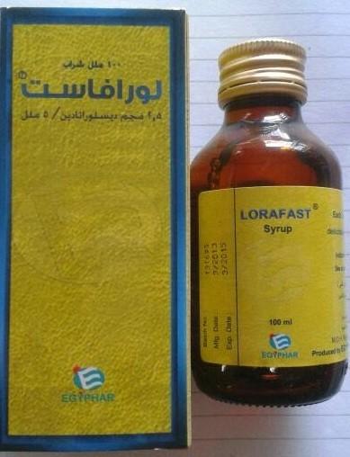 لورافاست Lorafast شراب تعرف على الجرعة المطلوبة ودواعي الاستعمال