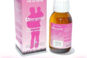 أليرجيتين شراب Allergetin Syrup لعلاج التهابات الجيوب الأنفية