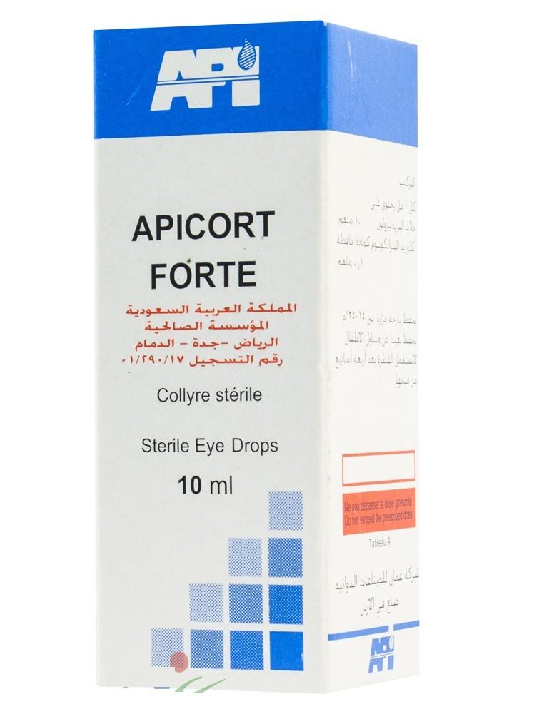 Photo of دواء ابيكورت فورت Apicort Forte قطرة لعلاج الحساسية والالتهابات
