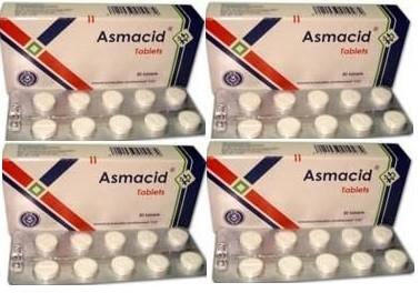 الآثار الجانبية لدواء أسماسيد أقراص