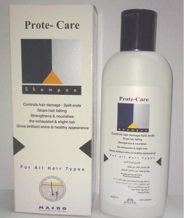 Photo of بروتي كير شامبو Prote Care Shampooللشعر الجاف والعادي