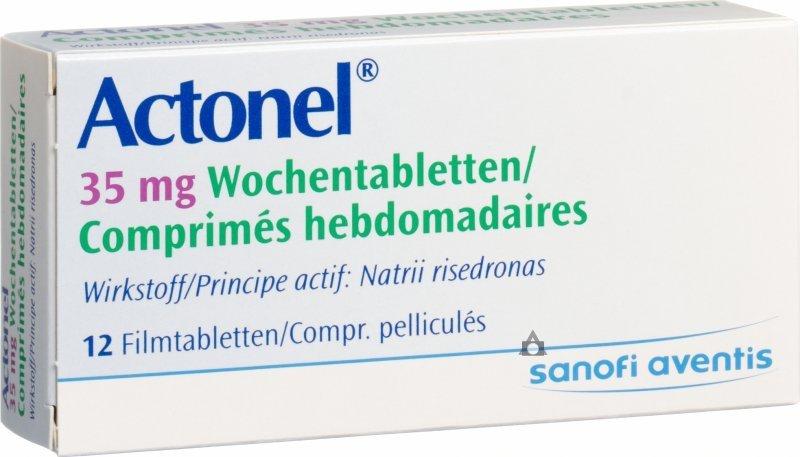 دواعي إستعمال دواء Actonil أقراص