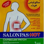 لاصقة سالونباس Salonpas الطبية العلاج السحري لألم المفاصل
