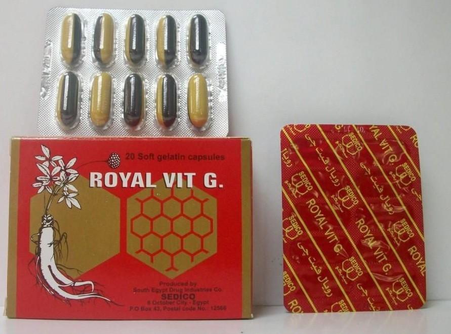 رويال فيت جي كبسولات Royal Vit G Capsules مكمل غذائي
