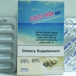 كالسى ماكس أقراص Calci Max Tablets مكمل غذائي