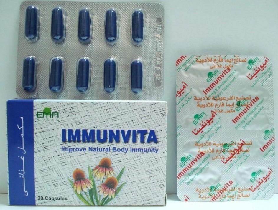 إميونفيتا Immunvita مقوى ومنشط لجهاز المناعى
