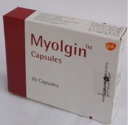 ميولجين كبسول Meulgen لإرتخاء العضلات الهيكلية والأثار الجانبية