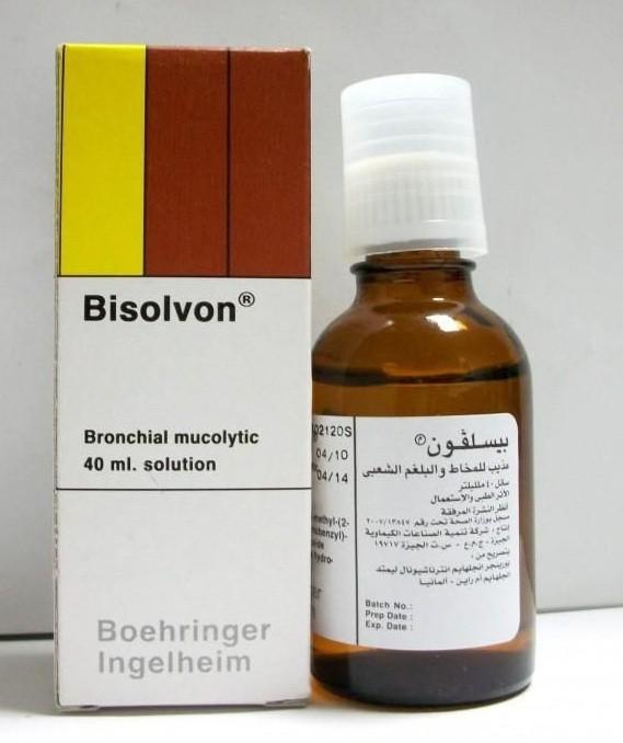 بيسلفون Bisolvon لعلاج الإلتهابات الشعبية والجرعة المطلوبة