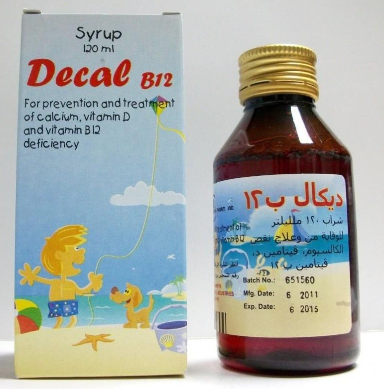 ديكال ب12 شراب Decal B12 Syrup لعلاج نقص الكالسيوم