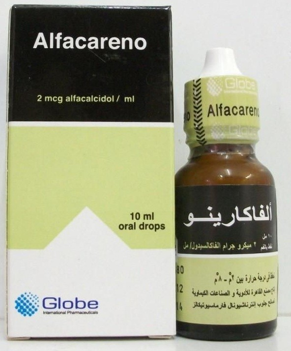 Photo of ألفاكارينو نقط Alfacareno Drops لعلاج نقص الفيتامين