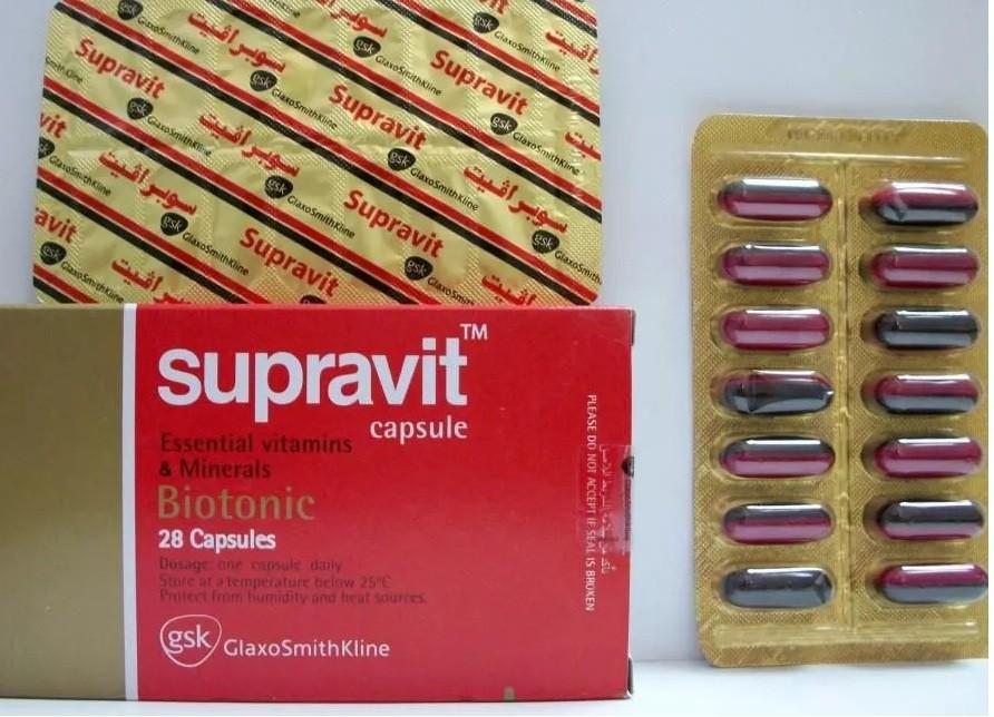 سوبرافيت كبسول Supravit فيتامينات مليئة بالمعادن