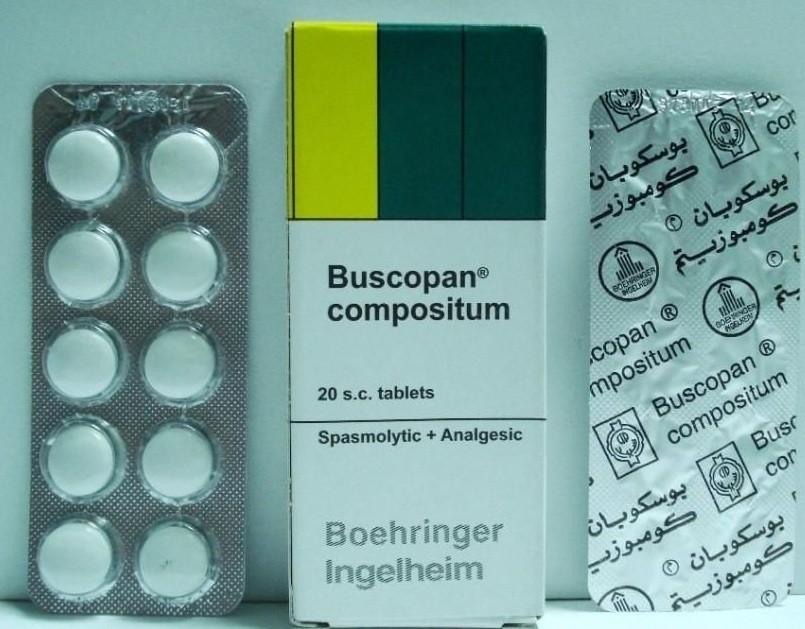 Photo of بوسكوبان أقراص وحقن Buscopan لعلاج تقلصات المعدة والقولون العصبي