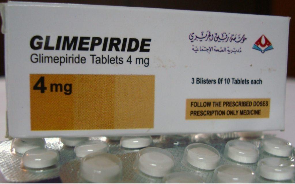 عقار جليميبرايد أقراص Glimepiride Tablets لعلاج السكر والجرعة المطلوبة